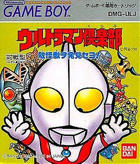 Ultraman Club: Teki Kaijuu o Hakken Seyo! (JP)
