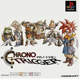 Chrono Trigger (PSOne Books) (JP)
