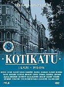 Kotikatu                                  (1995-2012)
