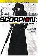 Female Prisoner #701 Scorpion: Grudge Song