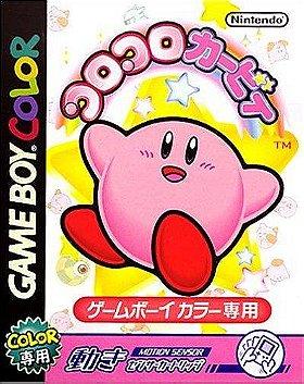 Koro Koro Kirby (JP)