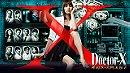 Doctor X ~ Gekai Daimon Michiko ~                                  (2012- )