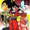 Dragon Ball Z: The Greatest Son Goku Legend