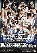 NJPW King of Pro-Wrestling 2015