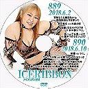 New Ice Ribbon #890