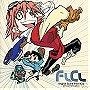 FLCL: Original Sound Track No. 3