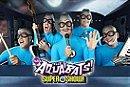 The Aquabats! Super Show!