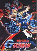 Mobile Fighter G Gundam - Round 2