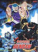 Mobile Fighter G Gundam - Round 3