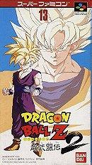 Dragon Ball Z: Super Butōden 2