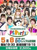P's Party #28
