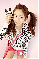 Lee So Ah