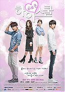 High School Love On (2014)