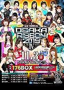 New Ice Ribbon #1004 ~ Osaka Ribbon IV