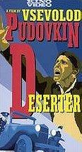 Deserter (1933)