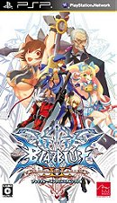 BlazBlue Continuum Shift 2