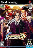King of Fighters '98, The: Ultimate Match