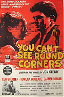 You Can't See 'round Corners