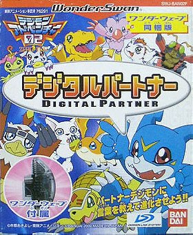 Digimon Adventure 02: Digital Partner