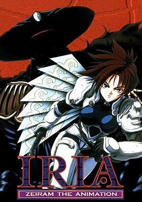 Iria: Zeiram the Animation
