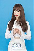 Na-Yeon Song