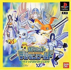 Pocket Digimon World: Wind Battle Disc
