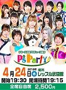 P's Party #26