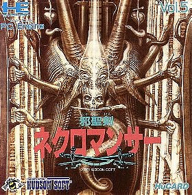 Joshoken Necromancer (JP)