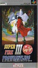 Super Fire Pro Wrestling III: Easy Type