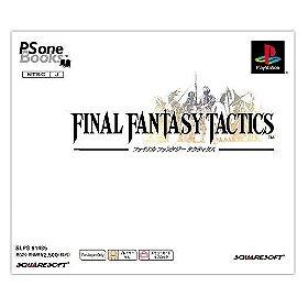 Final Fantasy Tactics (PSOne Books) (JP)