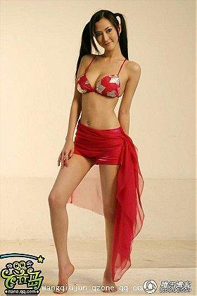 Wang Qiu Jun
