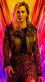 Cheetah (Kristen Wiig)