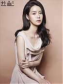 Ji-Yeon Lim