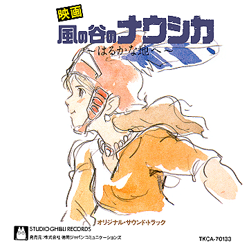 Nausicaa of the Valley of Wind Soundtrack