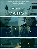 The Major (2014)