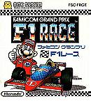 Famicom Grand Prix: F-1 Race (JP)