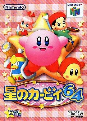 Hoshi no Kirby 64 (JP)