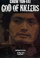 God of Killers (The Story of Woo Viet)