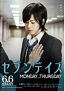 Seven Days: Monday - Thursday