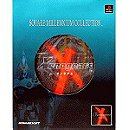 Xenogears: Wong Fei Fong Edition [Square Millennium Collection Special Pack] [Japan Import]