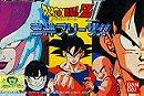 Dragon Ball Z II: Gekigami Freeza!! (JP)