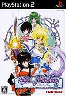 Tales of Destiny (JP)