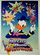 Walt Disney's Cartoon Carousel