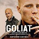 Goliath (2018)