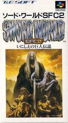 Sword World SFC 2: Inishie no Kyojin Densetsu (JP)