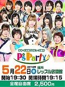 P's Party #29