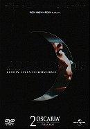 Apollo 13 (2 Disc Special Edition)