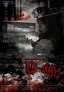 Roommates: 4 Horror Tales / D-Day
