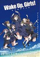 Wake Up, Girls! Seven Idols