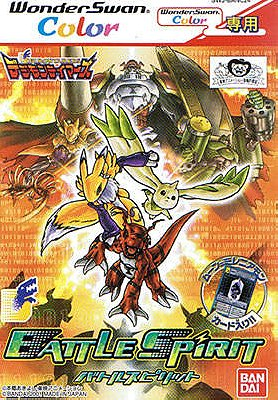Digimon Tamers: Battle Spirit